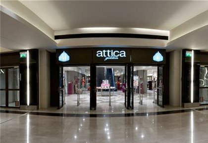attica GOLDEN HALL image 22734