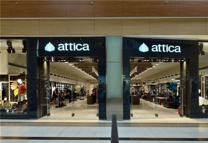 attica THE MALL ATHENS image 22736