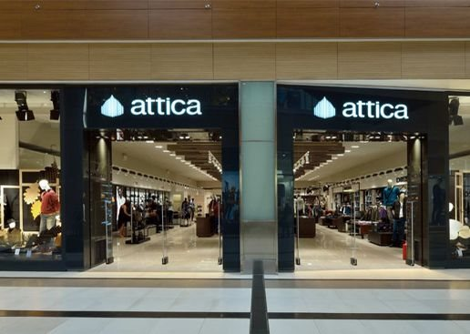 attica THE MALL ATHENS image 1